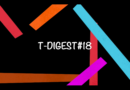 Театральний дайджест #7 (18)