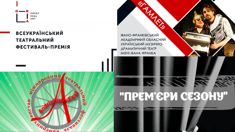 Улов до Дня рибалки. Сезон 2018/19. Фестивальний огляд (Україна)