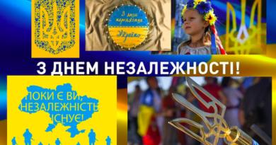 26 київських театрів. День Незалежності України