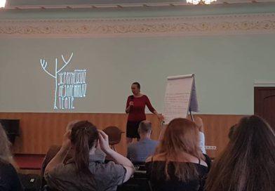 Марина Шубарт розказала про грантові можливості для аматорських театрів України