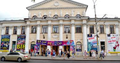 Старт 2019/20 Дніпровського театру драми і комедії