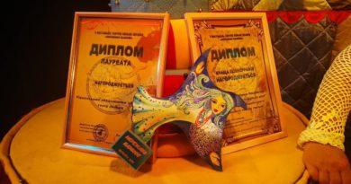 Фестивальні нагороди «Мережива казкового»