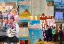 Підсумки фестивалю «Інтерлялька-2019»