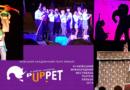 Національні перлинки фестивалю pUPpet