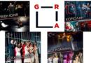 Фестиваль-премія GRA 2019. Екзитпул. Частина 3