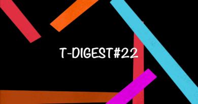 Театральний дайджест #11 (22)