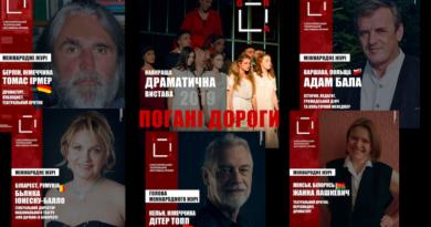 Підсумки II Всеукраїнського театрального фестивалю-премії GRA