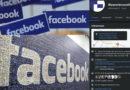 Театральний рік на фейсбуці